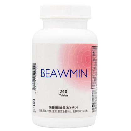 Beawmin