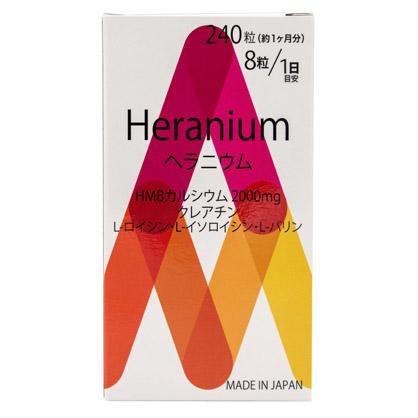 Heranium