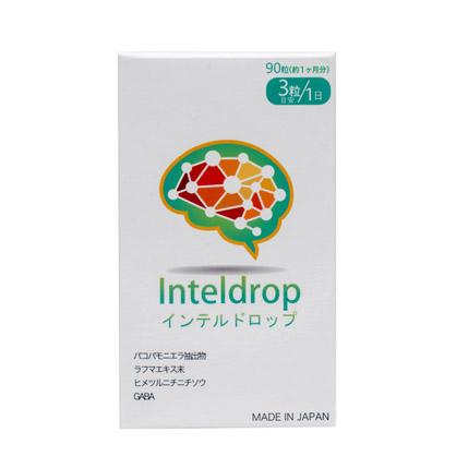 Inteldrop