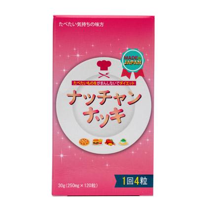 Nachannatsuki Pink