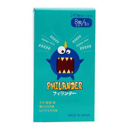 Philander
