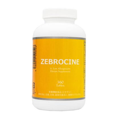 Zebrocine