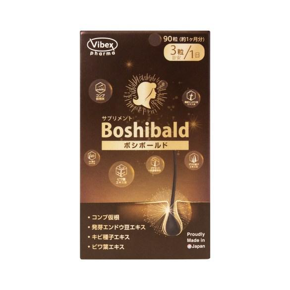 Boshibald