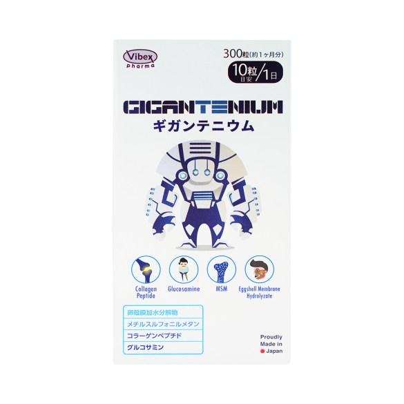 Gigantenium