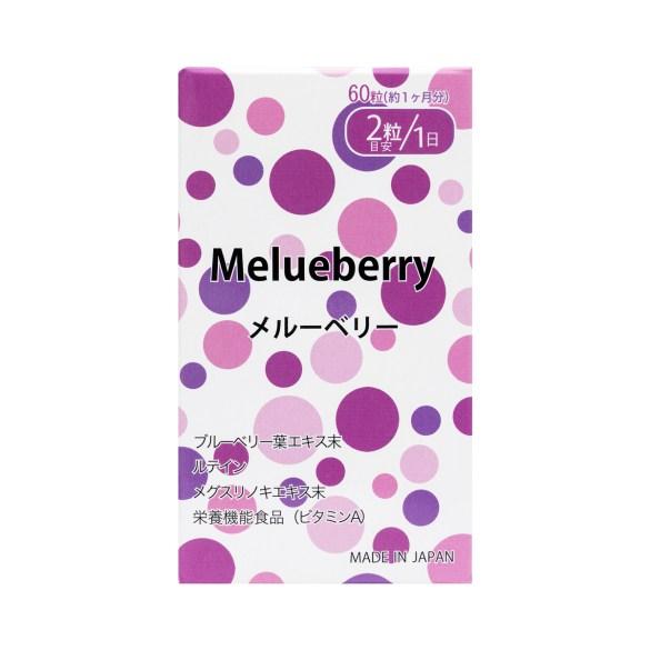 Melueberry