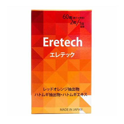 Eretech