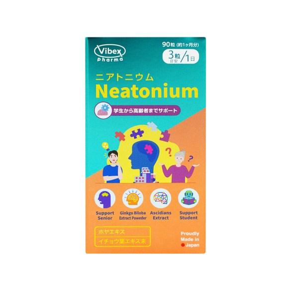 Neatonium