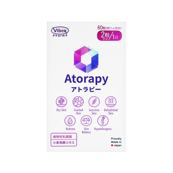 Atorapy